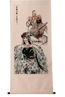 A Chinese Painting Of Figures Signed Huangzhou