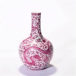 A Rouge-Red-Glaze Dragon Bottle Vase