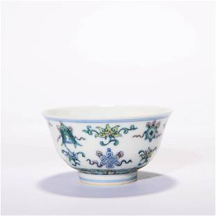 A Doucai Glazed Eight Treasure Bowl