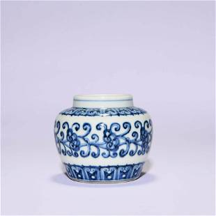 A Blue And White Floral Scroll Jar