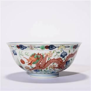 An Underglaze-Blue And Wucai Dragon And Phoenix Bowl
