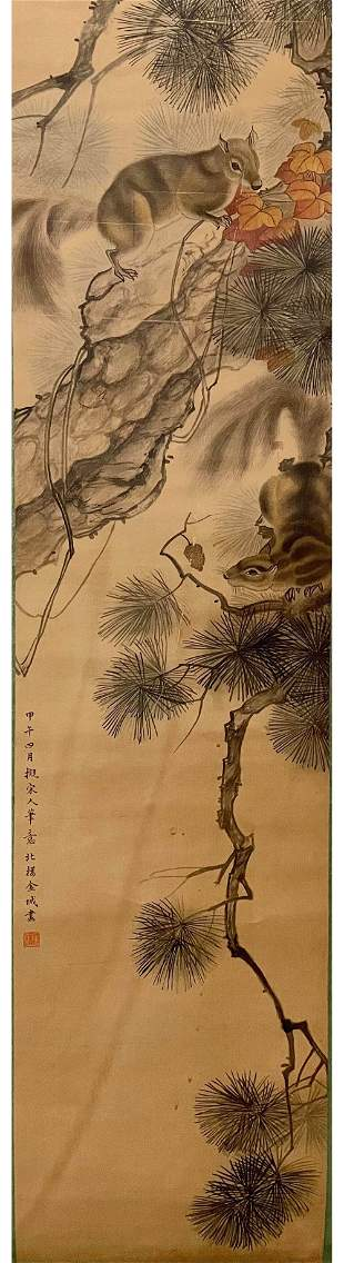 A Chinese Painting Of Squirrel And Pine Signed Jin