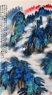 A Chinese Painting Of Landscape Signed Liu Haisu