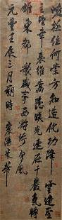 A Chinese Calligraphy Signed Mi Fu