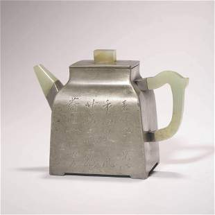 An Inlaid Jade Inscribed Teapot