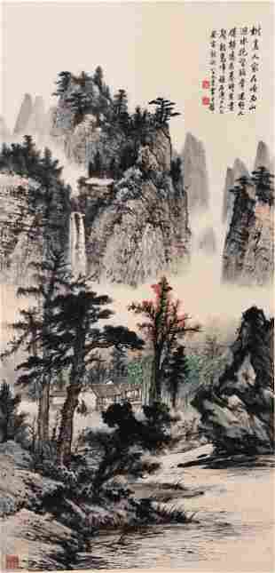 A Chinese Painting Of Landscape Signed Huang Junbi