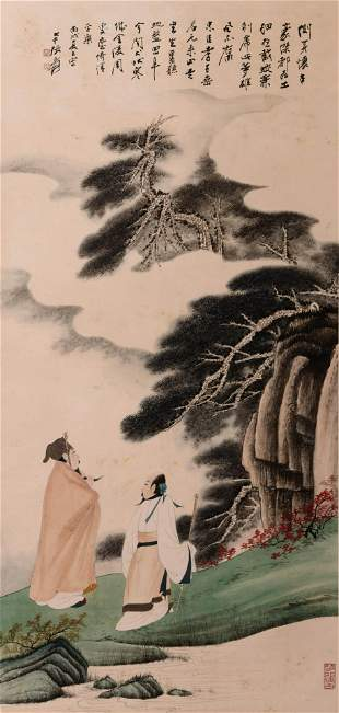 A Chinese Painting Of Scholars Signed Zhang Daqian