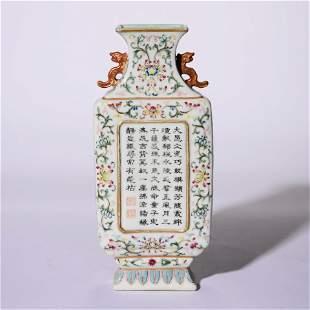 An Inscribed Yangcai Glazed Wall Vase