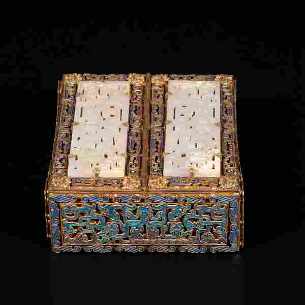 A Jade Inlaid Silver Gilt Box