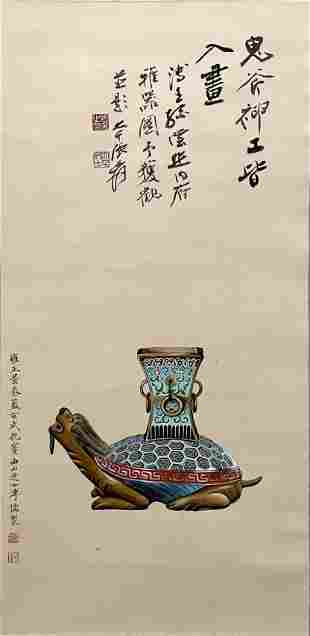 A Chinese Painting Of Antique Signed Puru