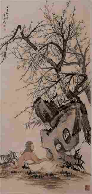A Chinese Painting Of Scholar Signed Zhang Daqian