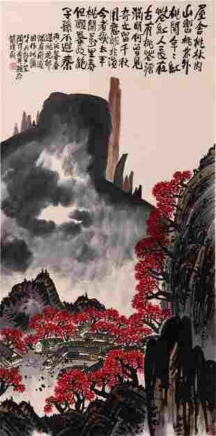 A Chinese Painting Of Landscape Signed Tao Bowu