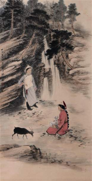 A Chinese Painting Of Landscape Signed Zhao Wangyun