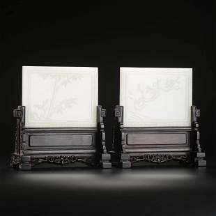 Pair Carved White Jade Table Screen