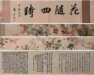 A Chinese Painting Of Floral Signed Lu Hui