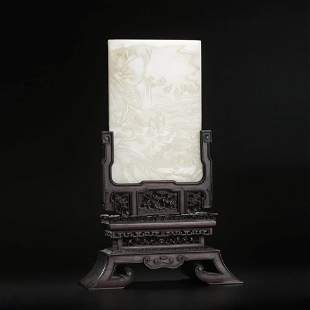 A Carved White Jade Table Screen