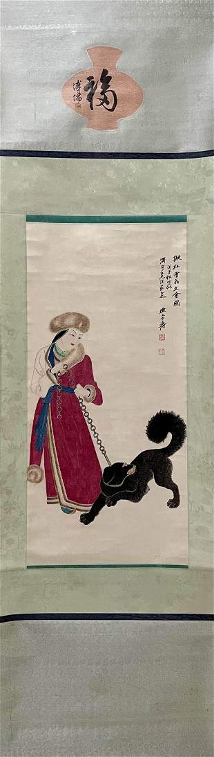 A Chinese Painting Of Figure And Dog Signed Zhang