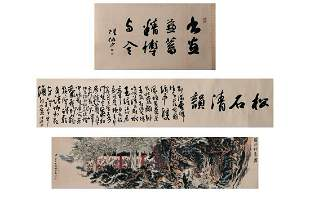 A Chinese Painting Of Figures In Forest Signed Lu