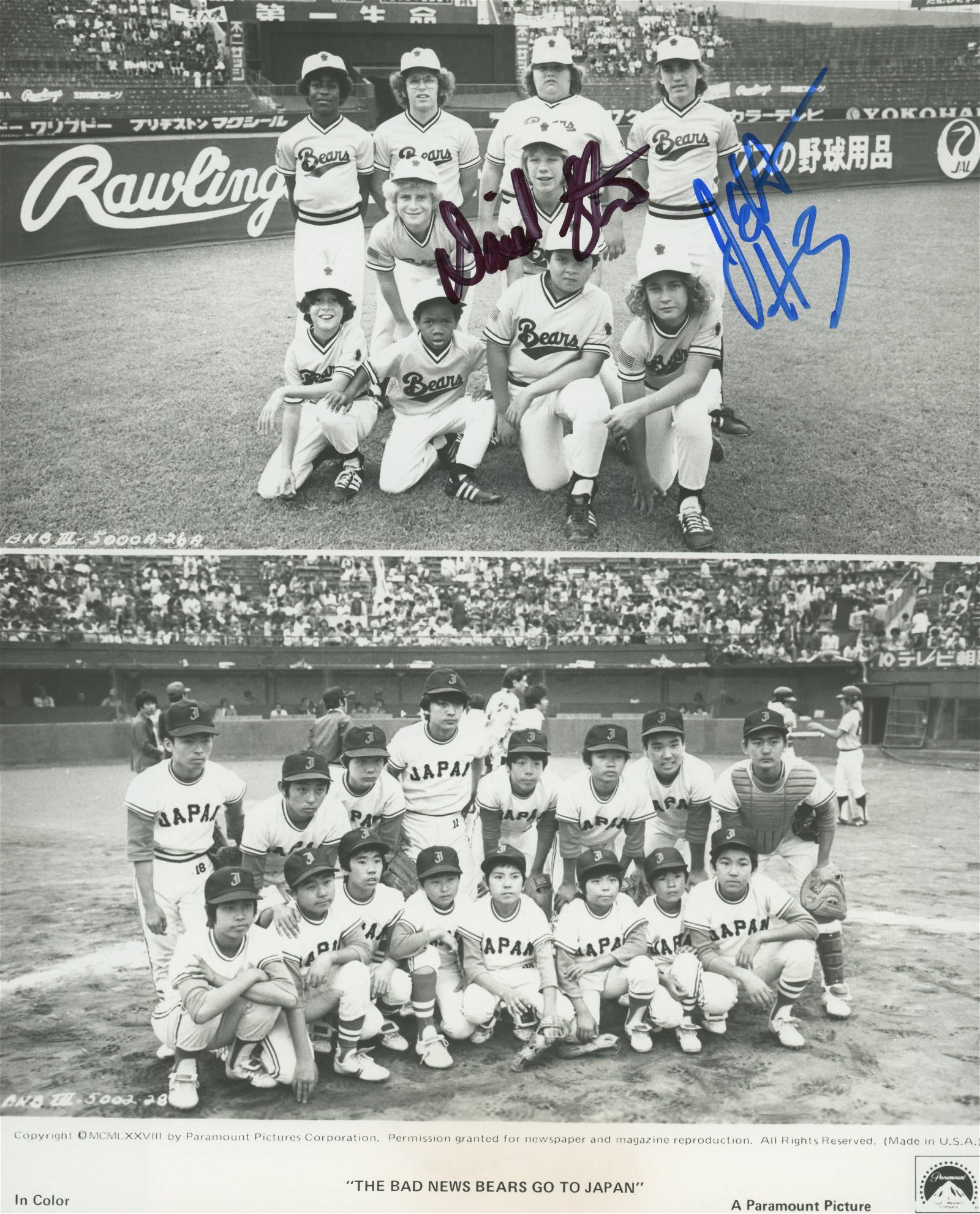 The Bad News Bears Go to Japan signed movie photo