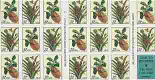 Merian Botanical Prints Full Stamp Book