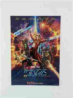 Guardians of the Galaxy cast signed Japanese mini