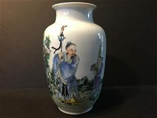 OLD Chinese Famille Rose Vase, Marked Ju Ren Tang