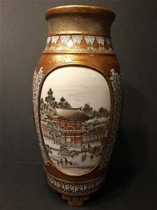 Antique Rare Large Japanese Kutani Vase with Specific