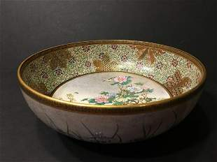 Antique Large Japanese Satsuma Bowl, Marked. Meiji