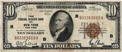 Fr.1860-B 1929 $10 Federal Reserve Bank Note New York,