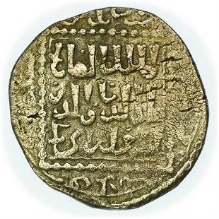 AYYUBID DYNASTY 635-643AH AR Dirham Al-Salih Ismail