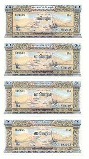 Group of 4 CAMBODIA. P#7d 1956-75 50 Riels
