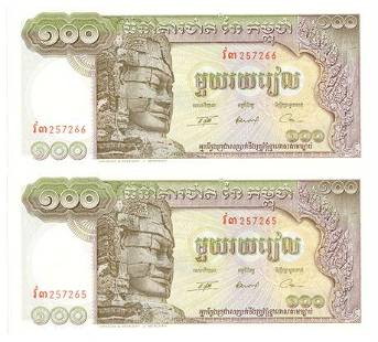 Group of 2 CAMBODIA. P#8c 1972 100 Riels