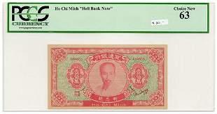 "CHINA. Ho Chi Minh ""Hell Bank Note"" PCGS Choice New 63"