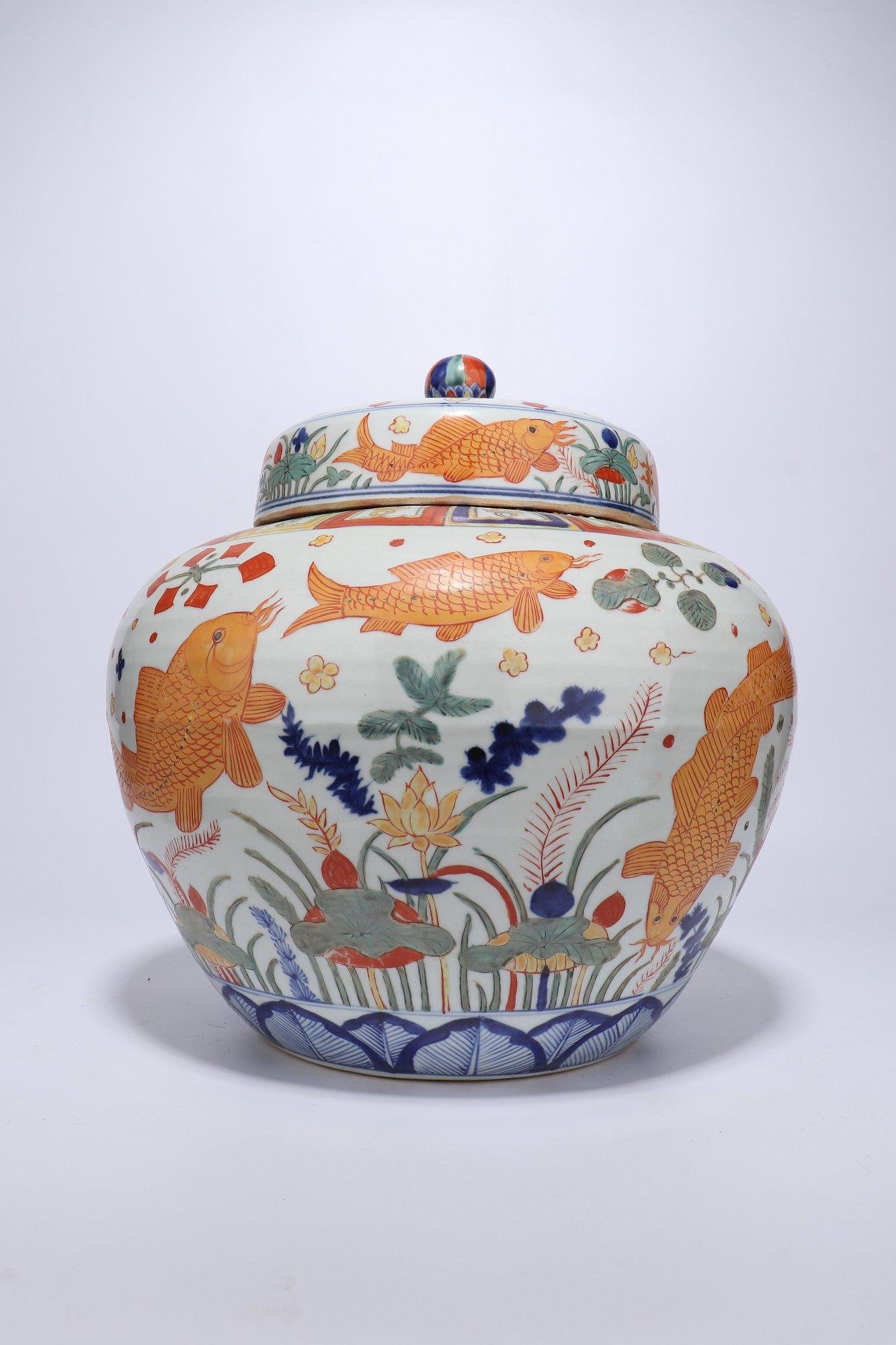 Ming Dynasty blue and white colorful lotus cover jar