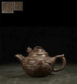 Pot with Dragon and Cloud Design  by Zhu Kexin