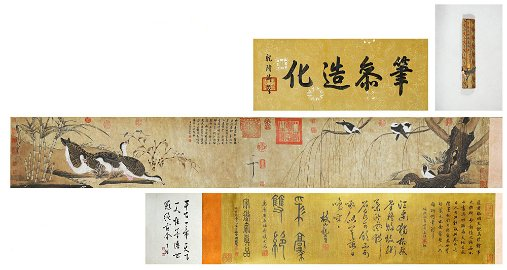 chinese painting of reed and wild goose by song huizong