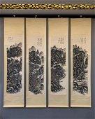 chinese painting by huang binhong