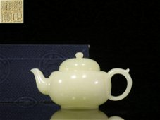 """Old Colletion.  Hetian Jade Teapot with """"Imperial"""