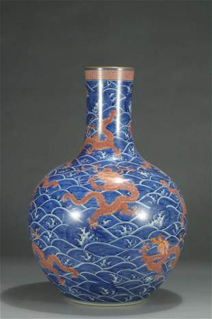 "chinese blue and white porcelain ""dragon"" vase"