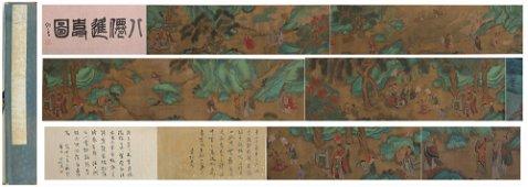 Handscroll Painting by Qiu Ying
