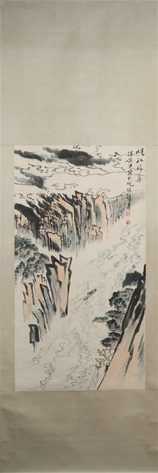 Landscape Painting by Lu Yanshao