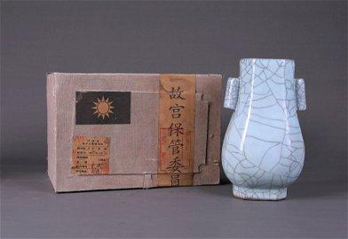 chinese ge-type kiln handled vase