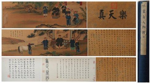 Longscroll Painting by Jiao Bingzhen