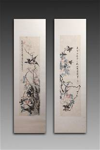 a set of two chinese hang screens