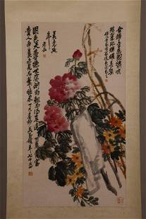 chinese wu changshuo's painting