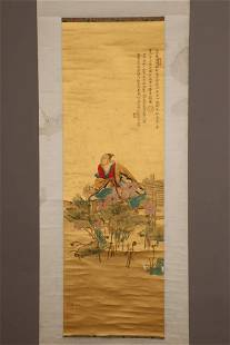 chinese ren zhong's painting
