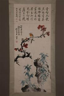 chinese chen peiqiu's painting