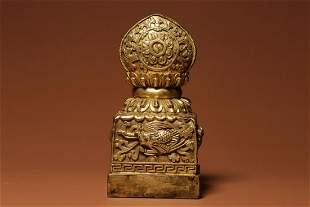 chinese gilt bronze square seal