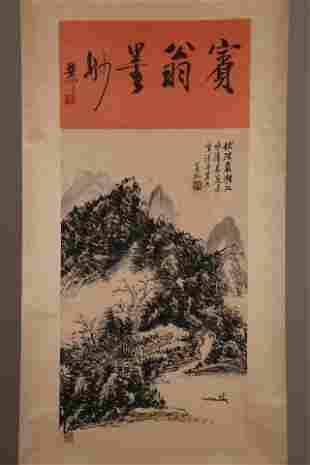 chinese huang binhong's painting