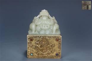Hetian Jade Seal